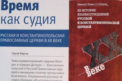 Фото из архива Журнала Московской Патриархии