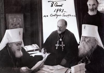 Собор епископов