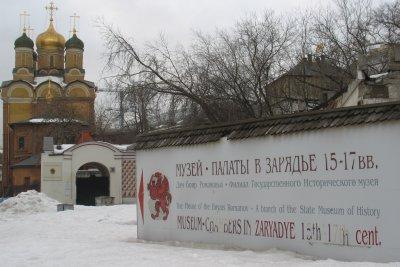 Романовы — это сама российская история